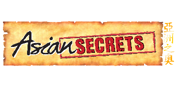 Asian Secrets  logo